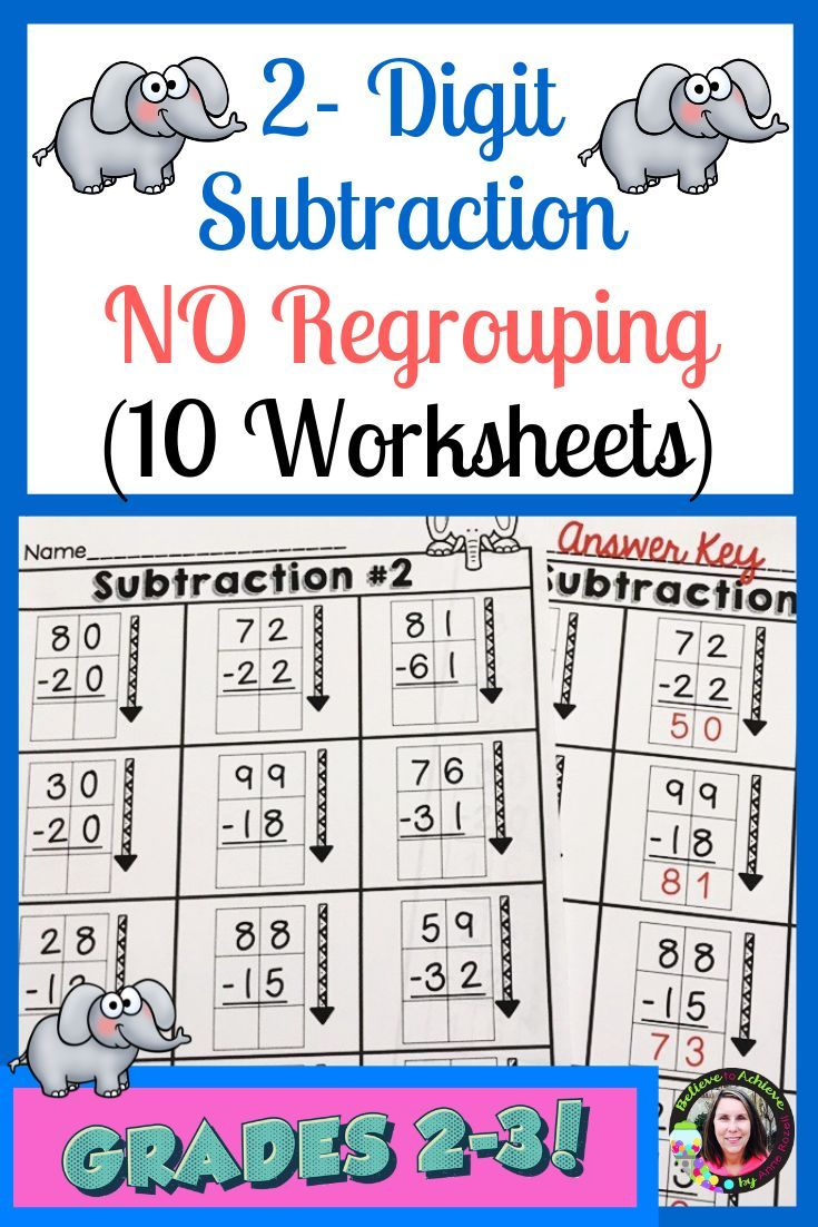 2-Digit Subtraction NO Regrouping Worksheets | AWESOME ...