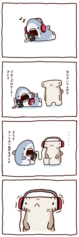 サメ イラスト 簡単