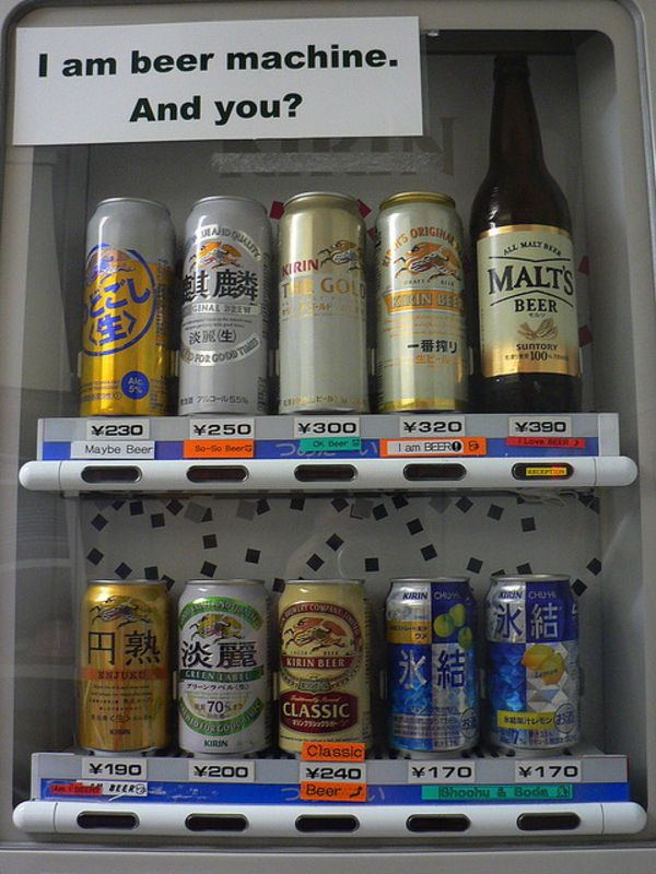 24 Things You Can Buy From A Japanese Vending Machine ...