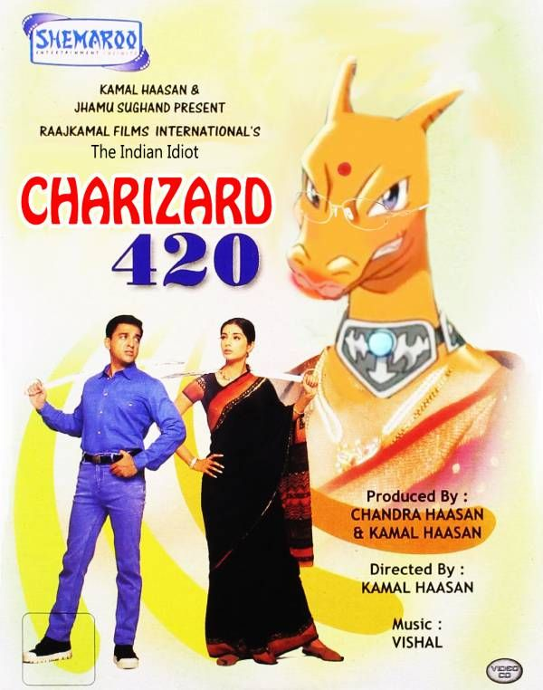 If Bollywood Movies Were Inspired By Pokémon, Result Would Be Hilarious
