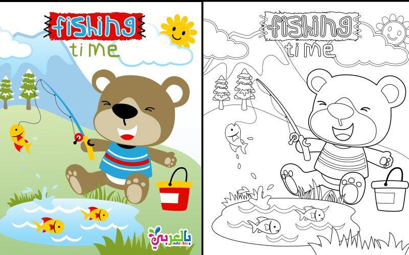 اوراق عمل للتلوين عن الربيع للاطفال رسومات للطباعة عن فصل الربيع Free Printable Cards Printable Cards Coloring Pages For Kids