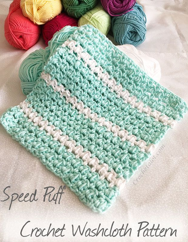 I\'m sharing this speed puff crochet washcloth pattern whips up ...