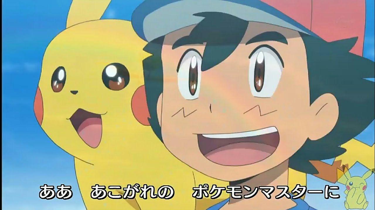 how to catch pikachu pokemon moon