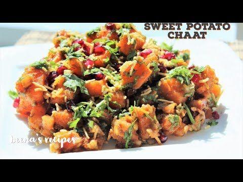 Sweet potato chaatshakarkandi chaat recipe youtube healthy food sweet potato chaatshakarkandi chaat recipe youtube forumfinder Choice Image