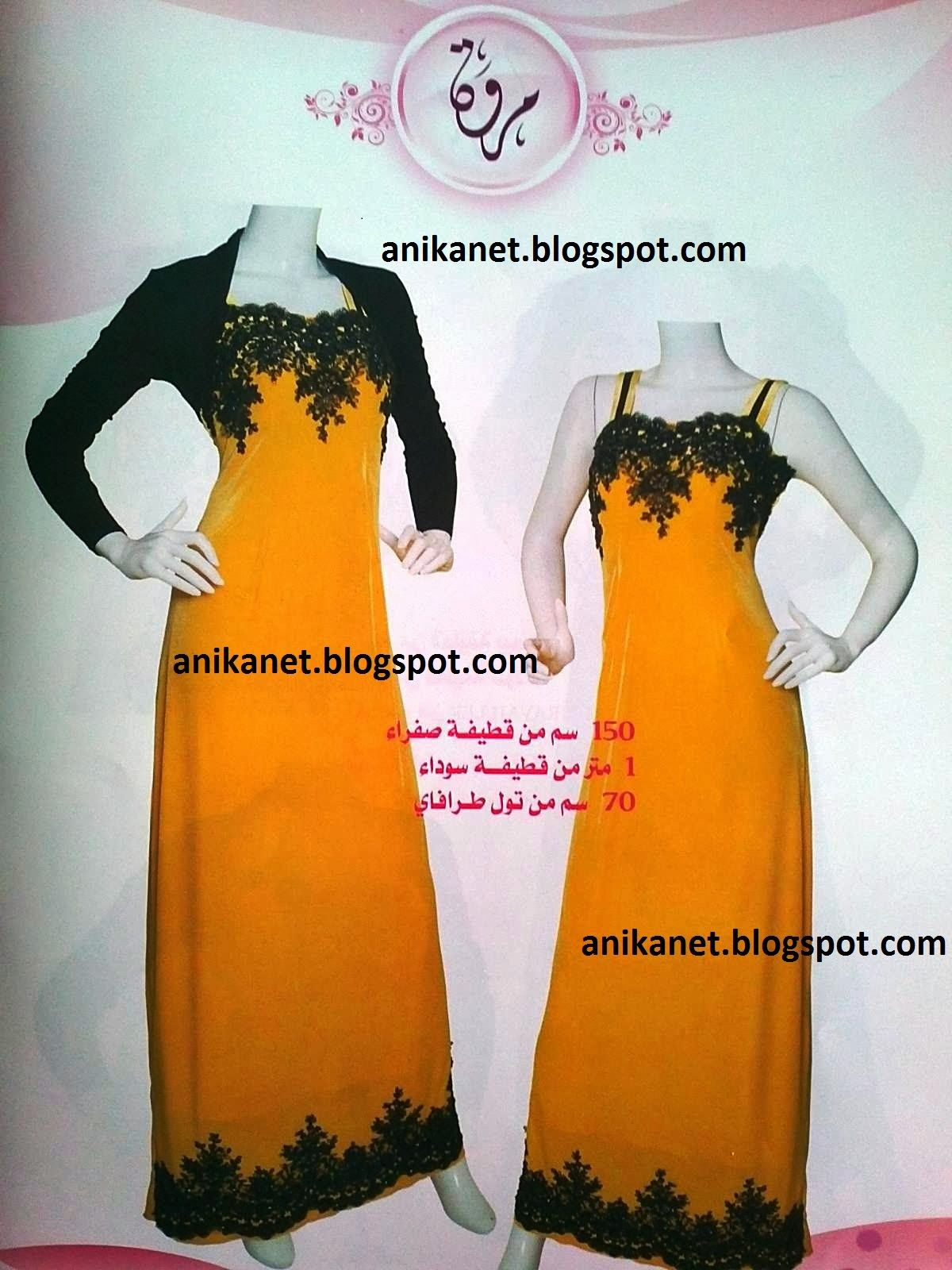 Robe d 39 int rieur katfa magazine marwa hiver2014 collection - Modele interieur maison ...