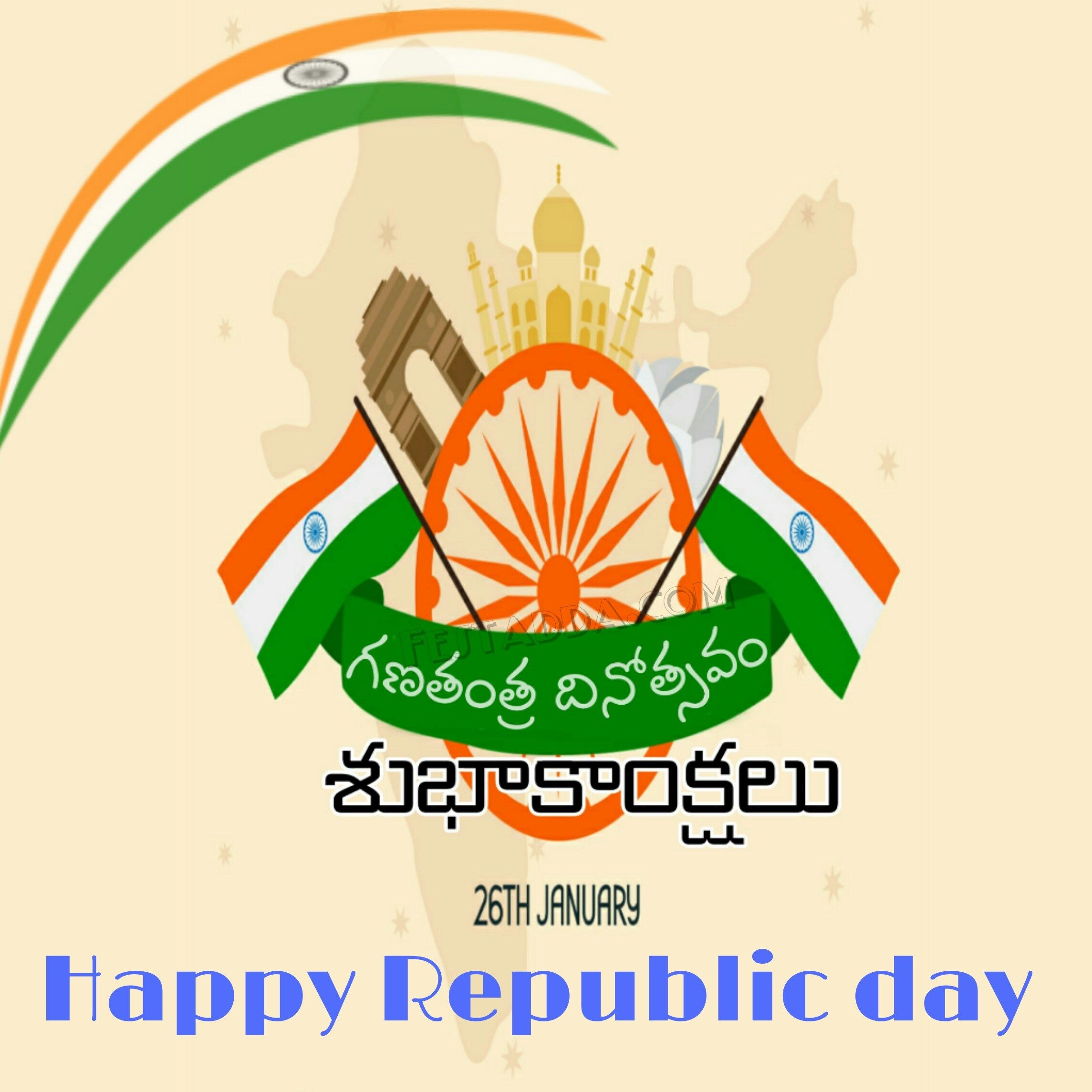 Republic Day Photos Images Wallpapers Download Republic Day Quotes Gif Republic Day Photos Happy republic day january 26 2021