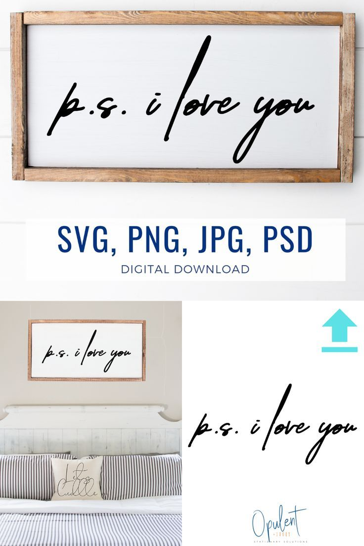 DIY Inspiration Above The Bed Cut File - Printable - SVG