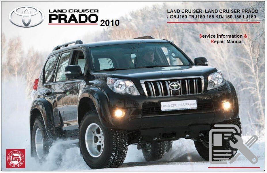 toyota landcruiser prado repair service manual toyota landcruiser rh pinterest com Toyota Land Cruiser Prado Diesel 2000 Toyota Land Cruiser Prado