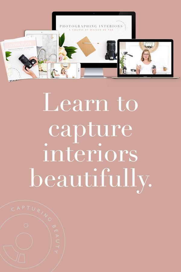 Photographing Interiors Course The Scoop- Great Posts from our