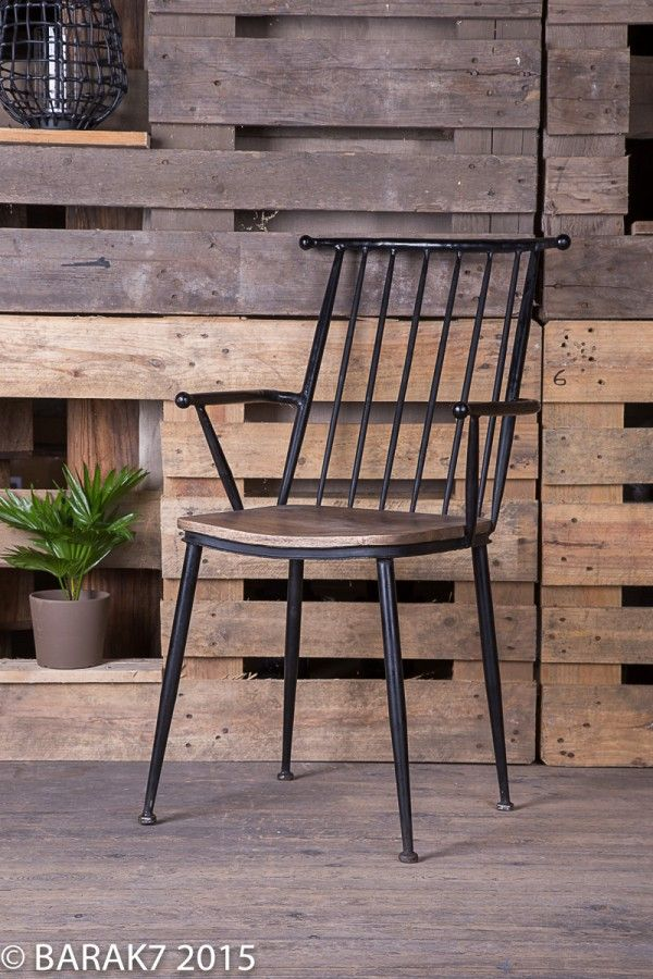 chaise industrielle bois metal avec accoudoirs atelier chaise industrielle bois metal et. Black Bedroom Furniture Sets. Home Design Ideas