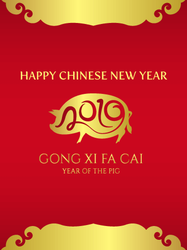 Special Year - Happy Chinese New Year Card for 2019 | Seni ...