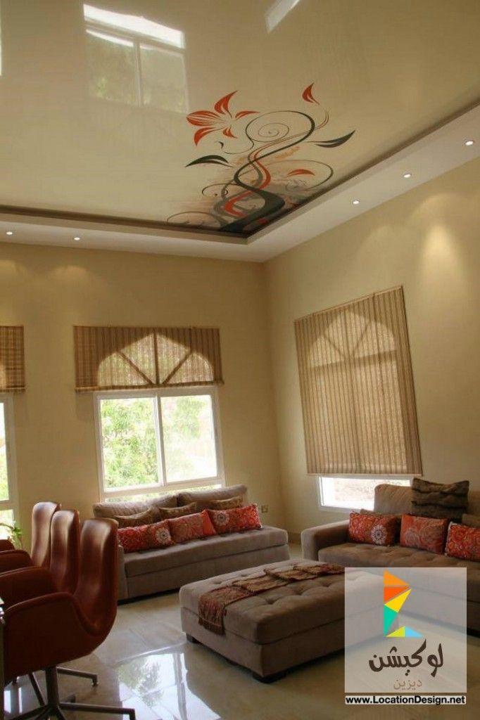 ديكور جبس غرف نوم للعرسان Bedroom False Ceiling Design Modern Bedroom Modern Bedroom Colors