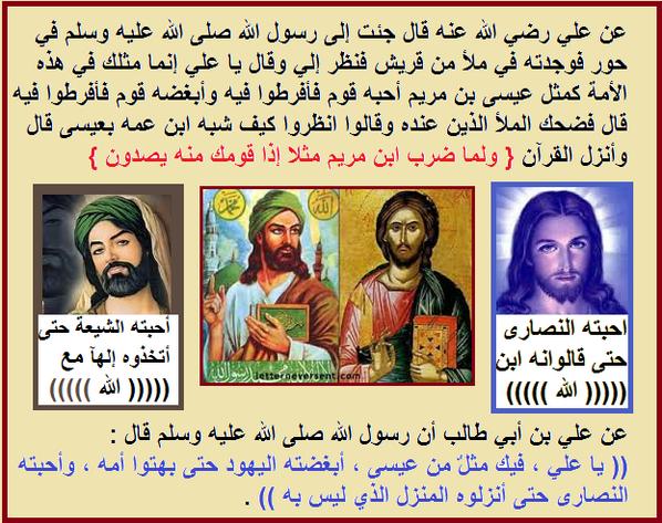 الشيعة يعبدون على Writing Paper Writing Paper