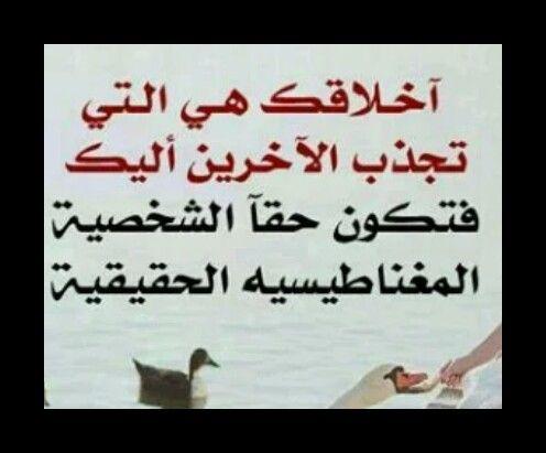 المغناطيس الحقيقي م Arabic Calligraphy Calligraphy