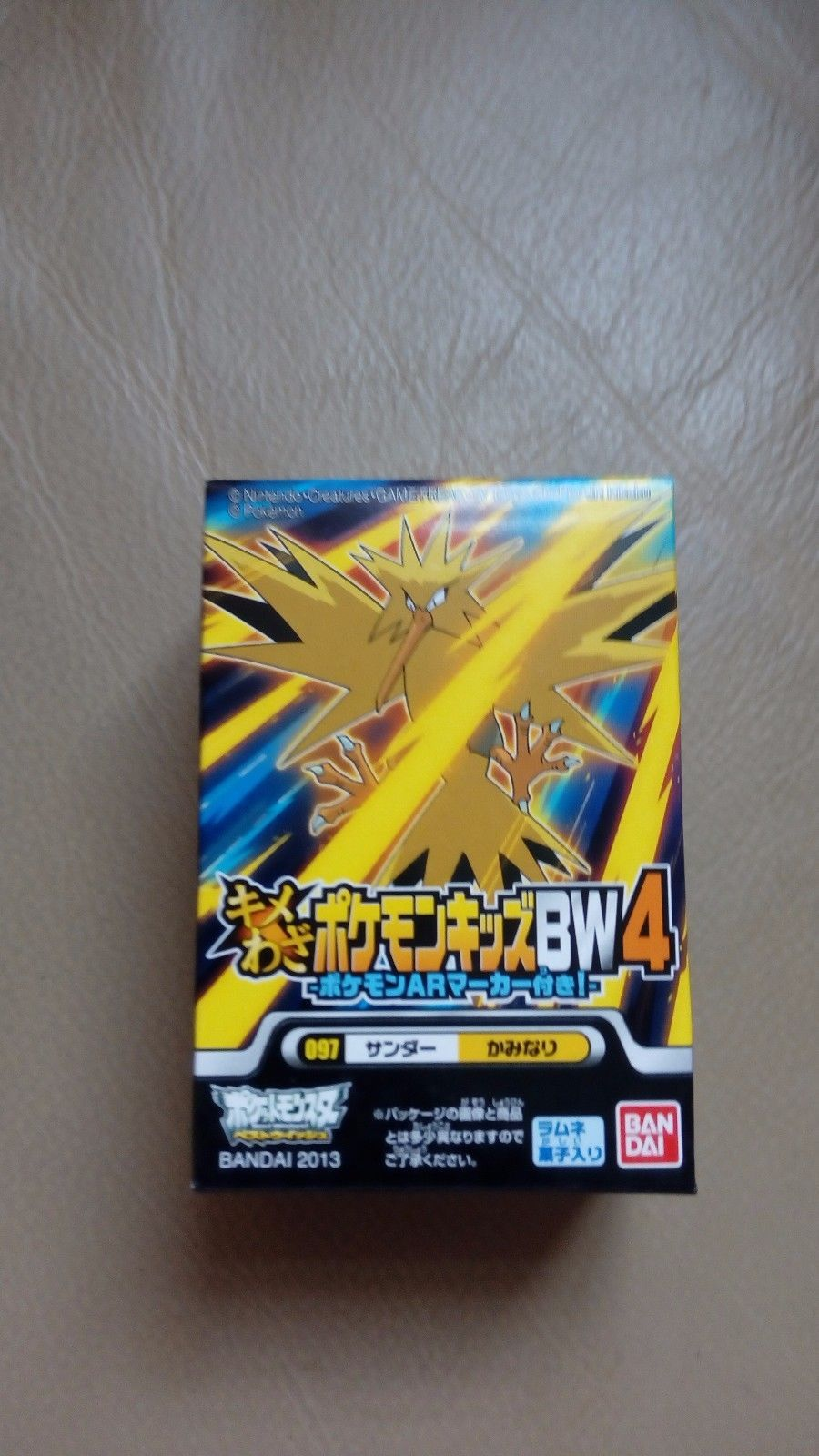 Pokemon nintendo marumiya xyp trading card chespin pokémon