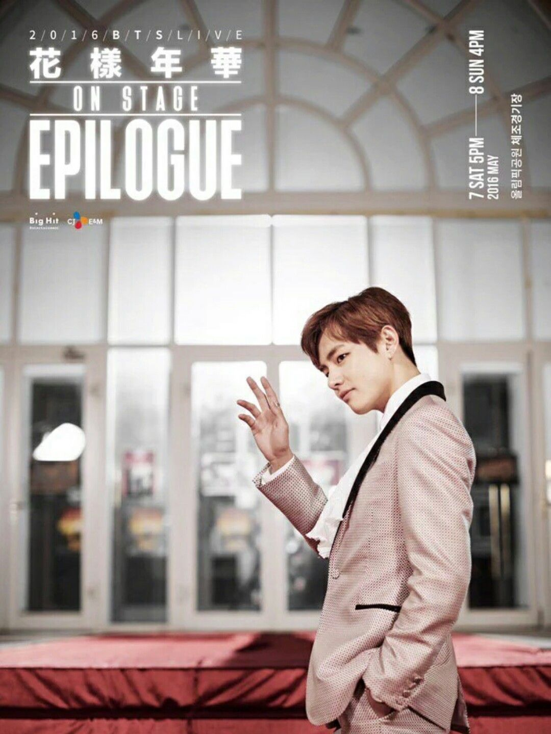 2016 BTS LIVE ON STAGE EPILOGUE 3/7 #bts #v #taehyung