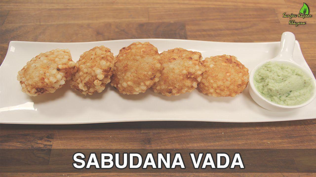 Sabudana wada quick easy recipes sanjeev kapoor khazana sabudana wada quick easy recipes sanjeev kapoor khazana forumfinder Choice Image