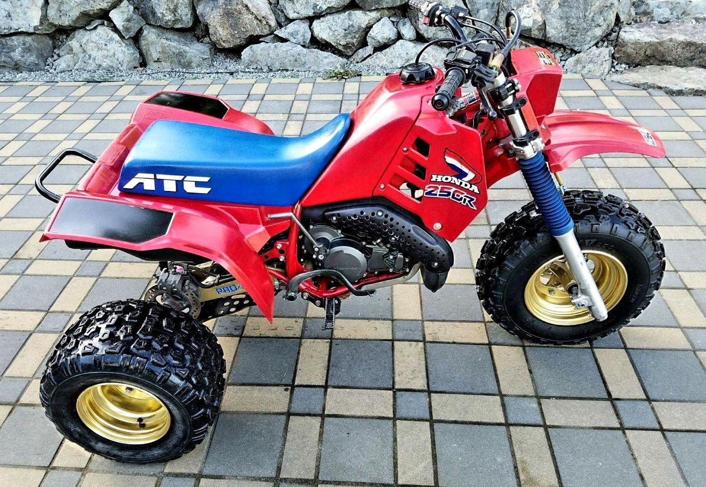 1986 Honda ATC250R
