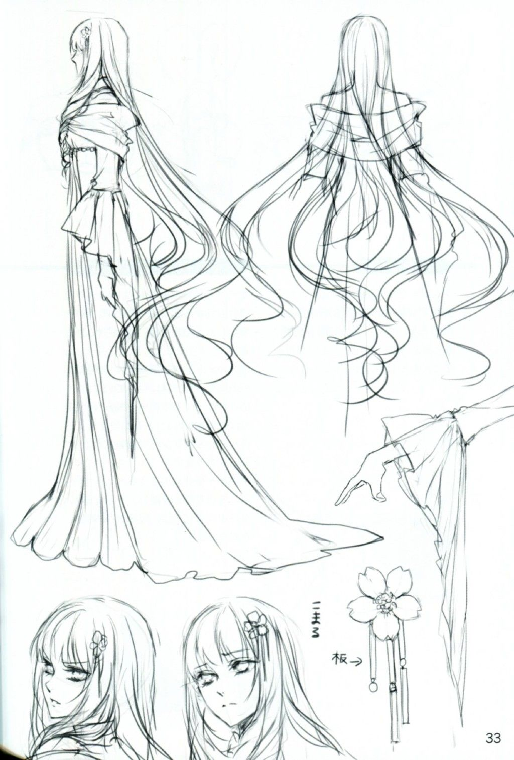 Reine Des Fleurs Tumblr Anime Manga Drawings Manga Drawing