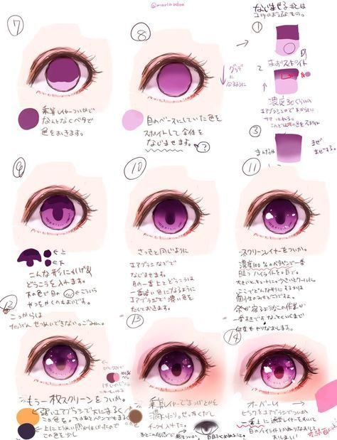 12+ Astounding Learn To Draw Eyes Ideas #howtoeye