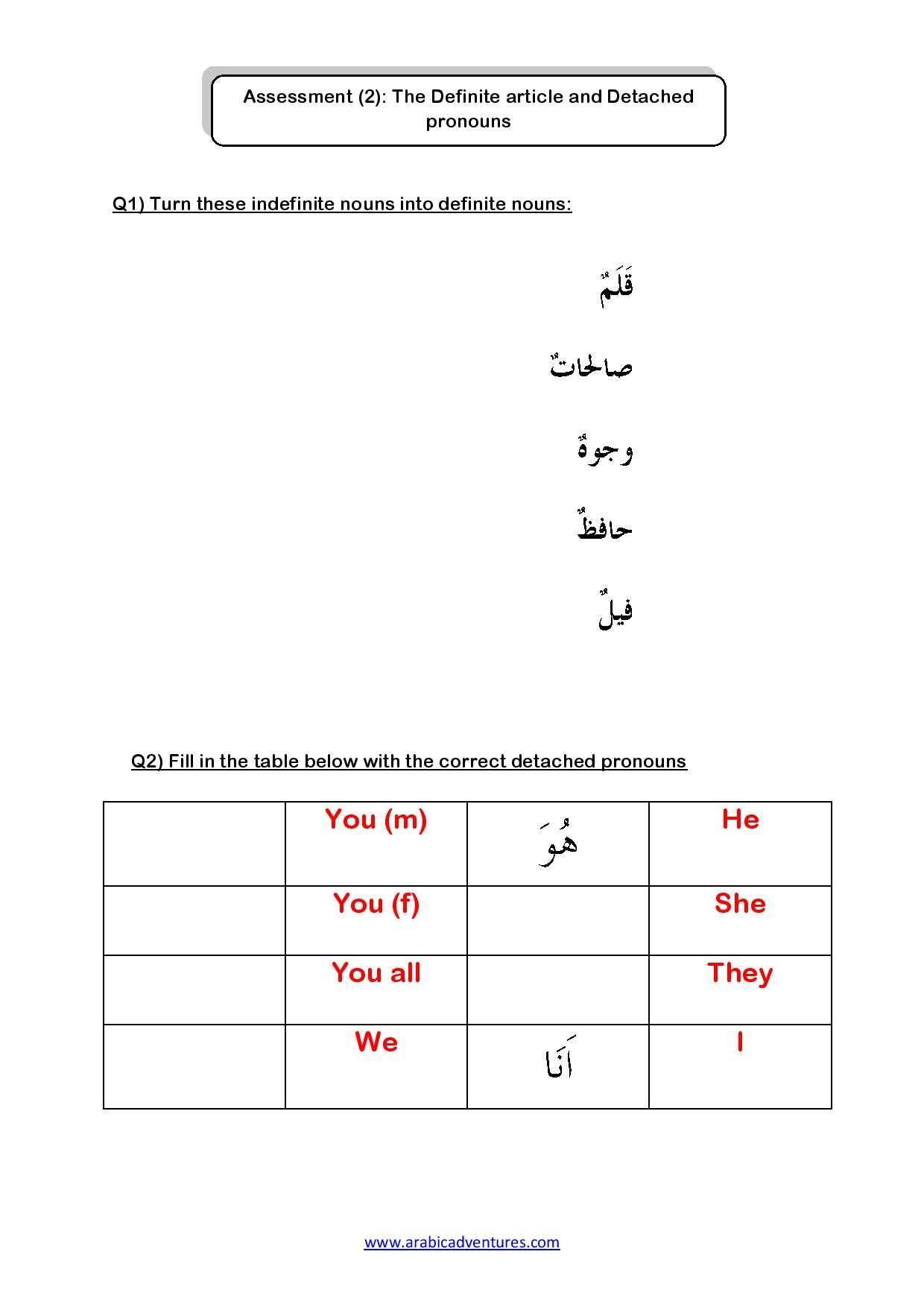 Arabic Grammar Assessment On The Definite Article And Detached Pronouns Get The Free Printable On Www Arabicadve Learning Arabic Grammar Past Tense Worksheet [ 1754 x 1240 Pixel ]