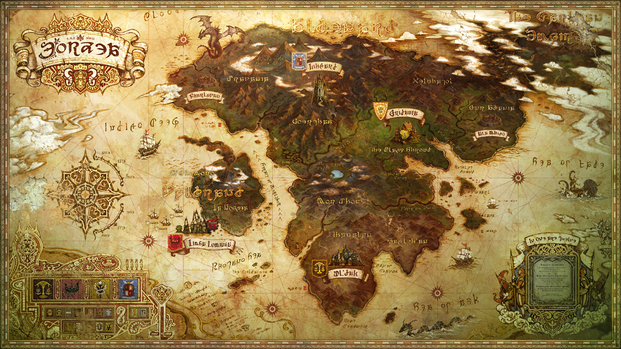 Map of Eorzea (FFXIV) | Home/Crafts: Geeky in 2019 | Fantasy world