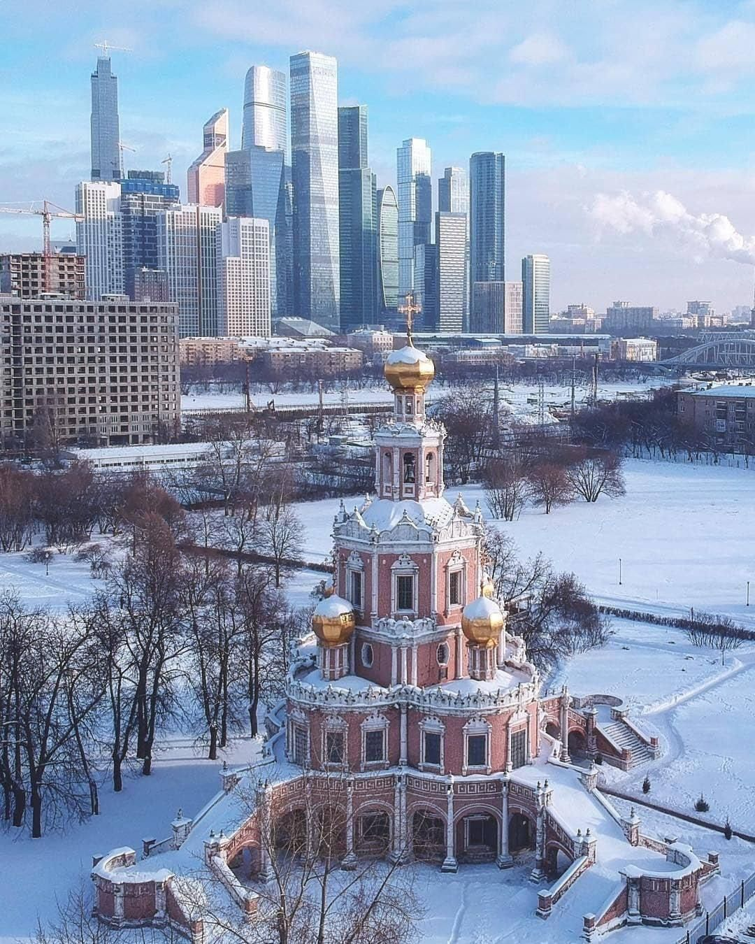 Moscow City Russia City Cities Buildings Photography In 2020 Modern Skyscrapers City Moscow