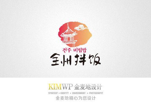 chinese restaurant chinese logo design restaurant logo logo rh pinterest com chinese restaurant gosforth chinese restaurant loggerheads
