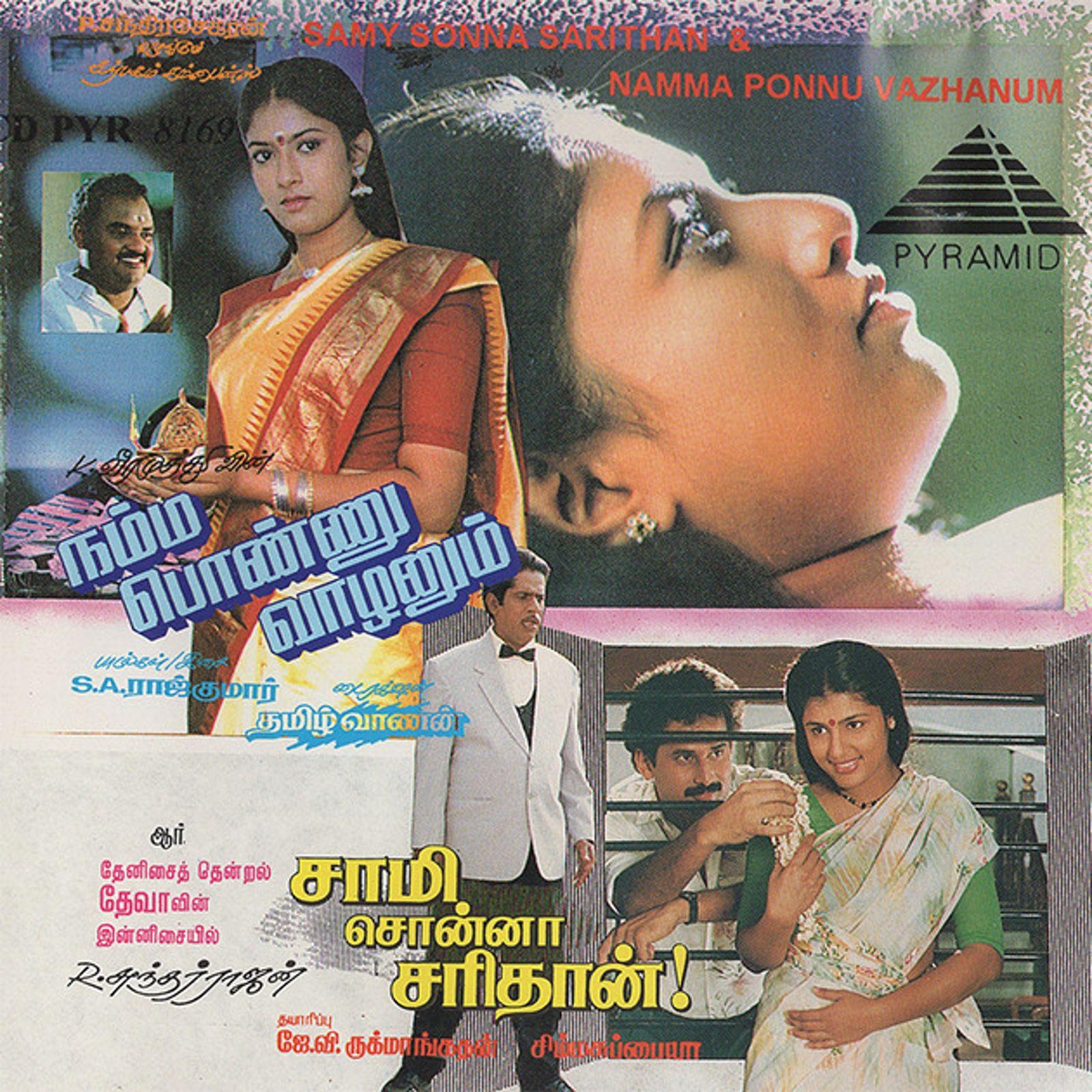 Saamy Sonna Sarithan Namma Ponnu Vazhanum In 2020 Desi Music 90s Songs 80s Songs