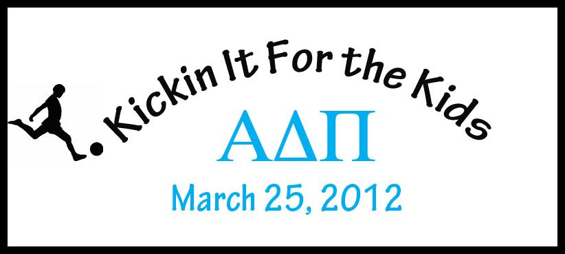 Support Beta Alpha's philanthropy event this coming Sunday! Check out the Facebook event page for more info: http://www.facebook.com/events/258586270892477/