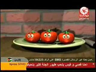 انا البندورة الحمراء تحميل فيديو انشودة البندورة الحمراء Mp3 طيور الجنة Billiard Table Billiards Billiard Balls