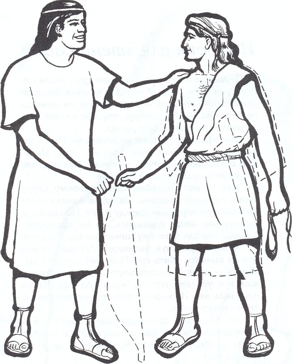 Давид и Ионафан (1)   Царь Давид   Pinterest   Bible, Bible crafts ...