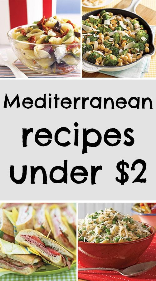Mediterranean Dishes For Less Than 2 Easy
