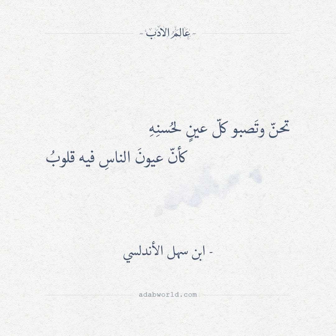 عالم الأدب اقتباسات من الشعر العربي والأدب العالمي Love Words Arabic Funny Arabic Quotes