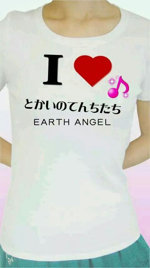 Earth angel for Practical Life Quotes