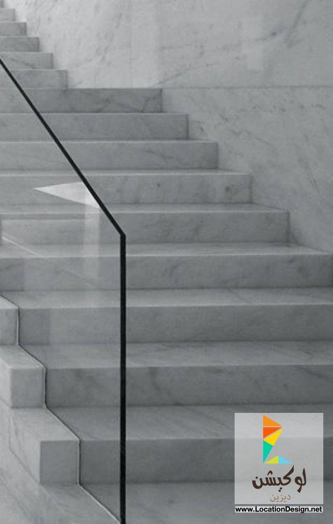 ديكورات سلالم رخام فخمة Marble Stairs Staircase Design Stairs