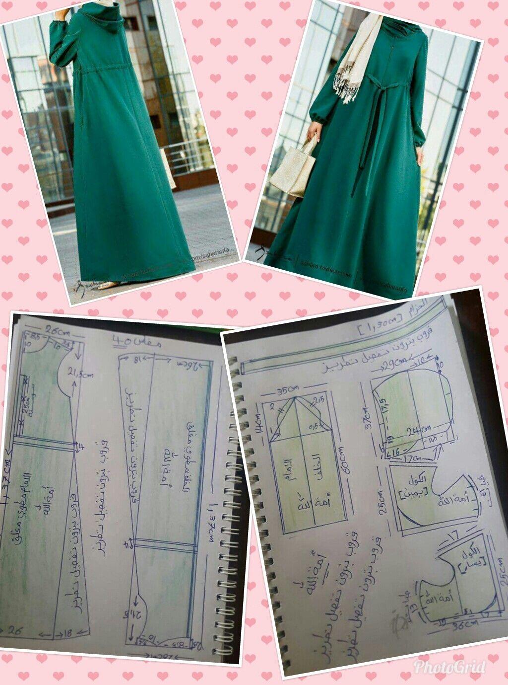 Gamis modis segala usia pola pinterest abayas free pattern