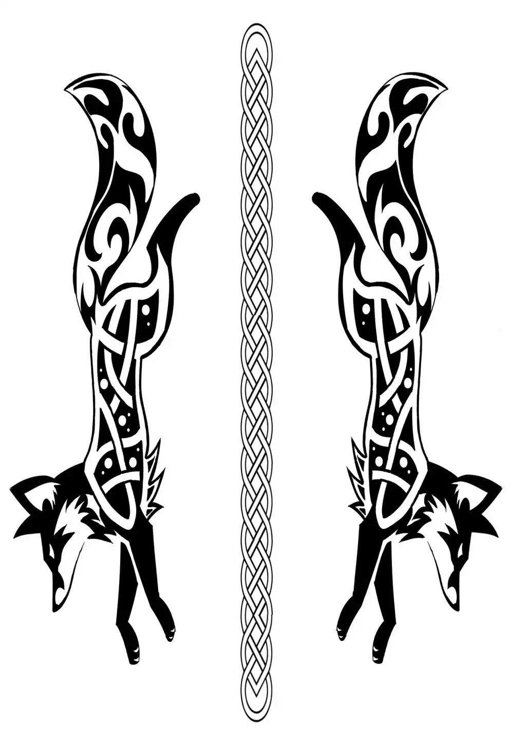 Celtic Fox Fox Tattoo Design Celtic Tattoos Fox Tattoo