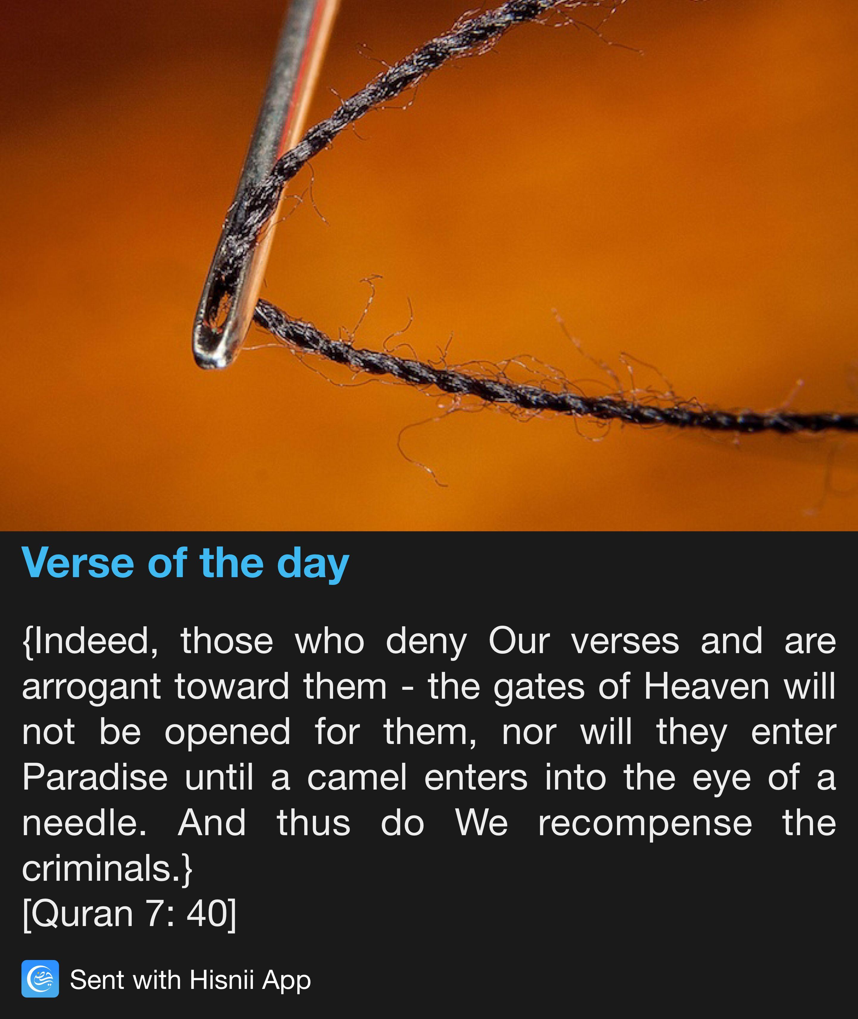 Schön Hadith, Islamische Zitate, Koran, Sprüche