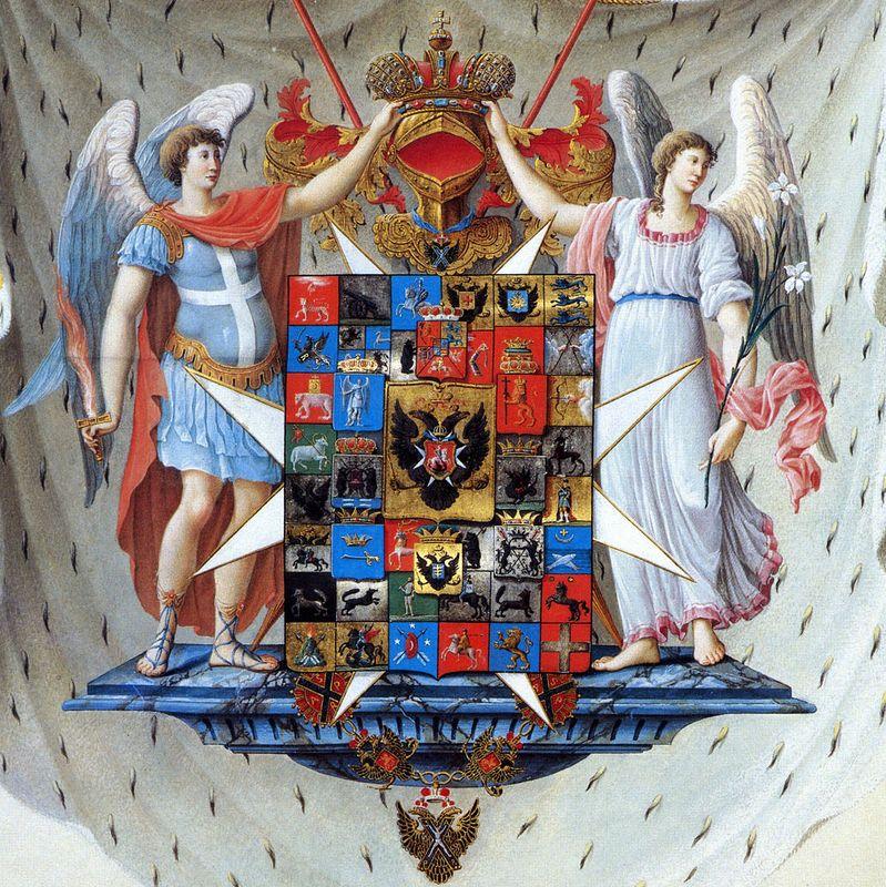 История герба | Arzamas