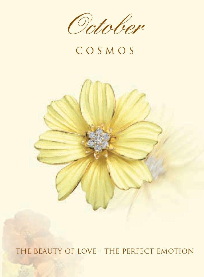 Cosmos Birth Flower Pendant Birth Flowers Birth Month Flowers October Birth Flowers