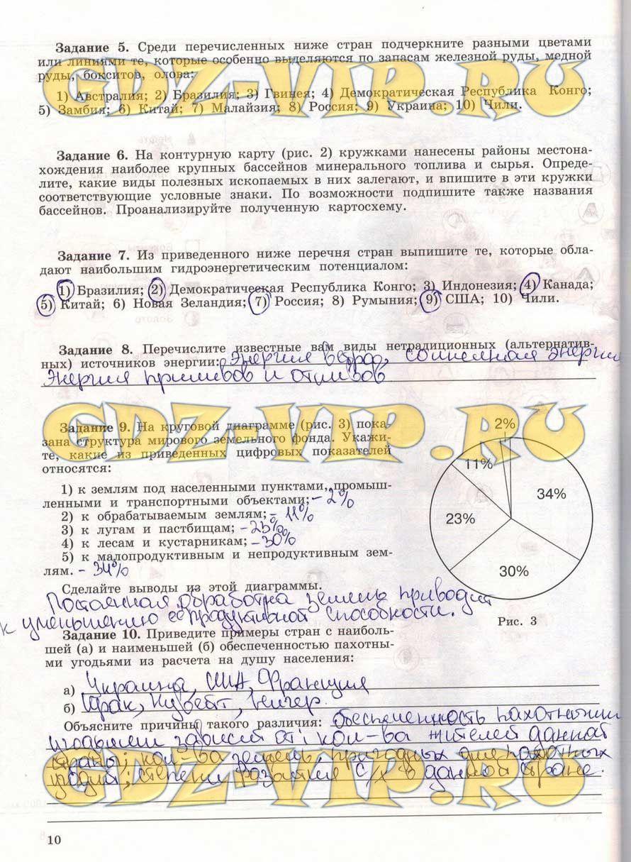 Колягин луканкин 10 класс гдз