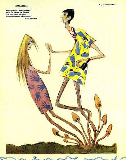 Картинки по запросу зазу субкультура | Карикатура, Силуэт ...
