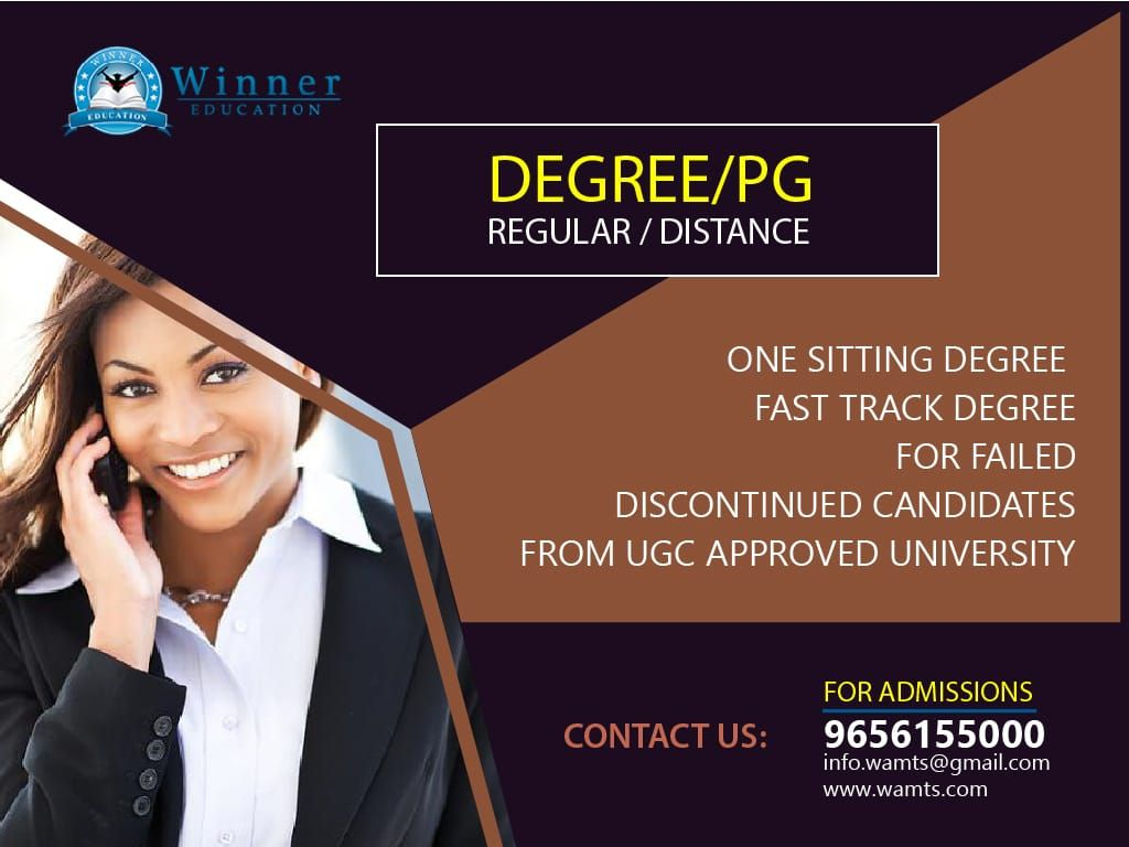 One Sitting Degree / Fast Track Degree For Failed & Discontinued