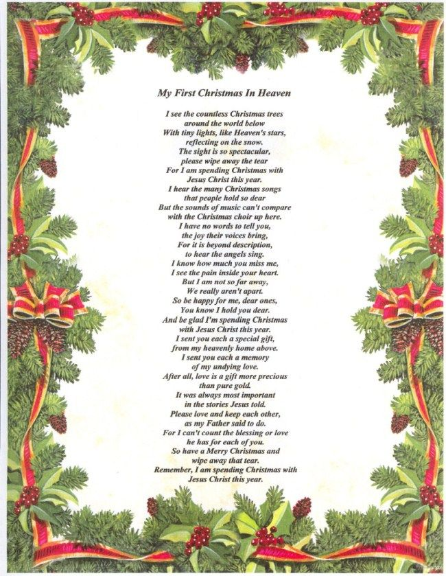 my first christmas in heaven poem free download with lyrics