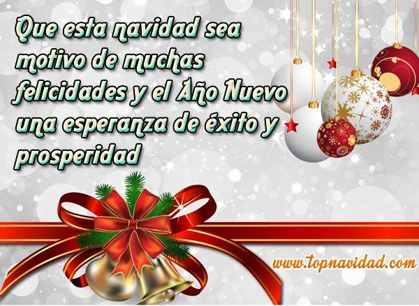 Tarjeta de navidad para felicitar a los amigos navidad - Tarjetas felicitacion navidad ...
