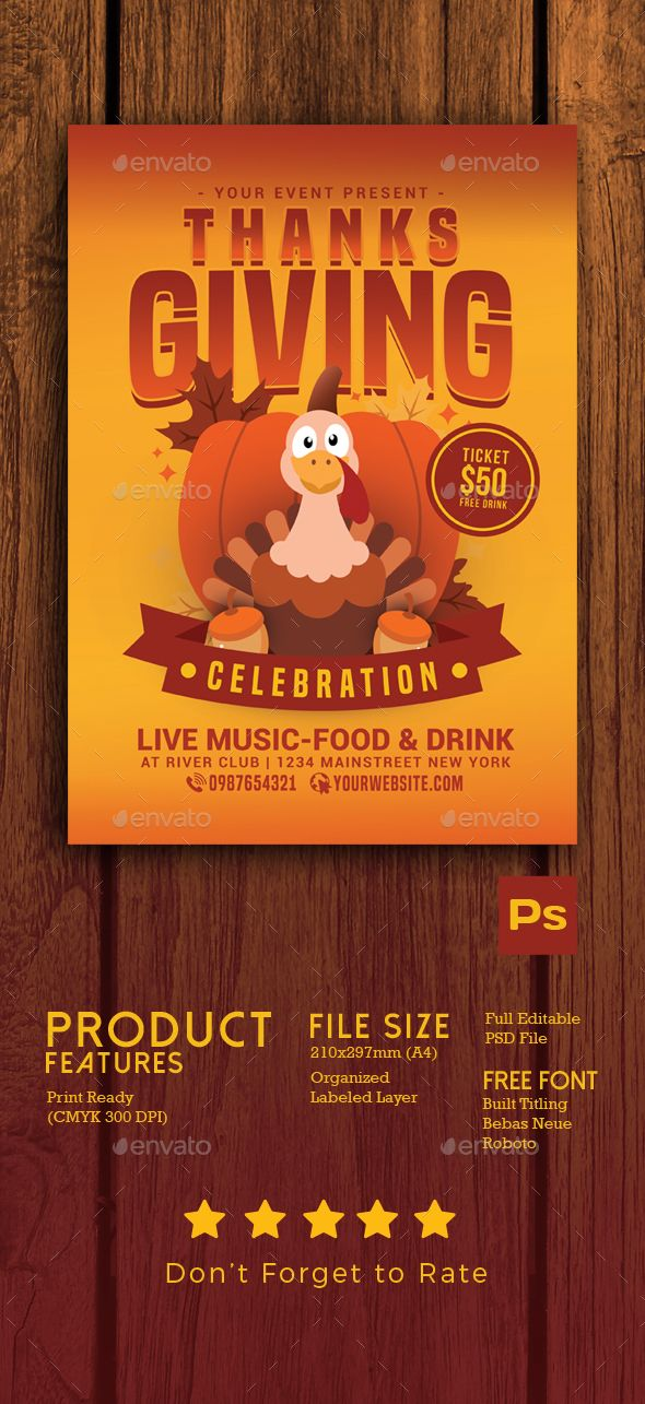 Thanksgiving Celebration Flyer Thanksgiving, Celebrations and - Invitation Flyer Template