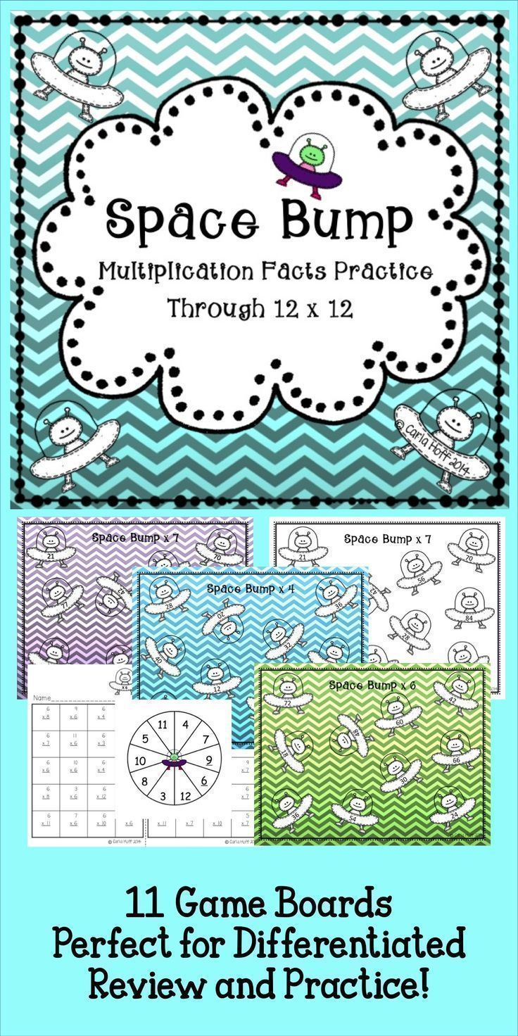 Space Bump - Multiplication Bump Games to 12 x 12 | Multiplication ...