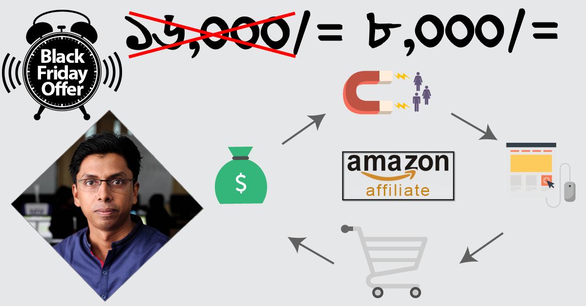 Amazon Amazonaffiliatemarketing CVLinkedTraining