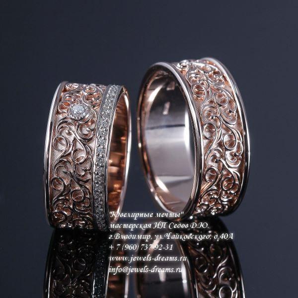 Золотое обручальное кольцо «Изящное» с бриллиантами